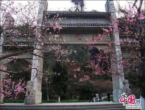 甘肃省新一轮全国文明城市创建工作启动 陈青出席并讲话(图)