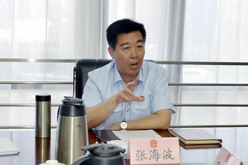 张海波要求:深入意会和掌握马克思主义的真理力气 推进新期间人民法院任务完成新开展
