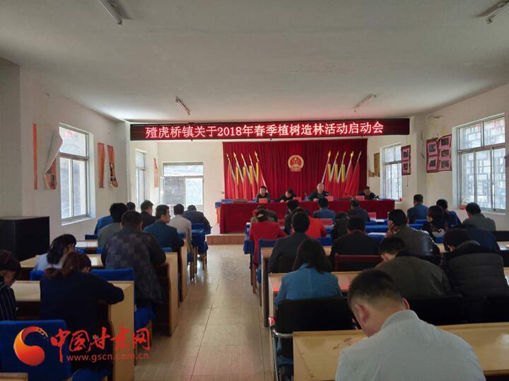 定西市漳县殪虎桥镇掀起春季生态造绿高潮