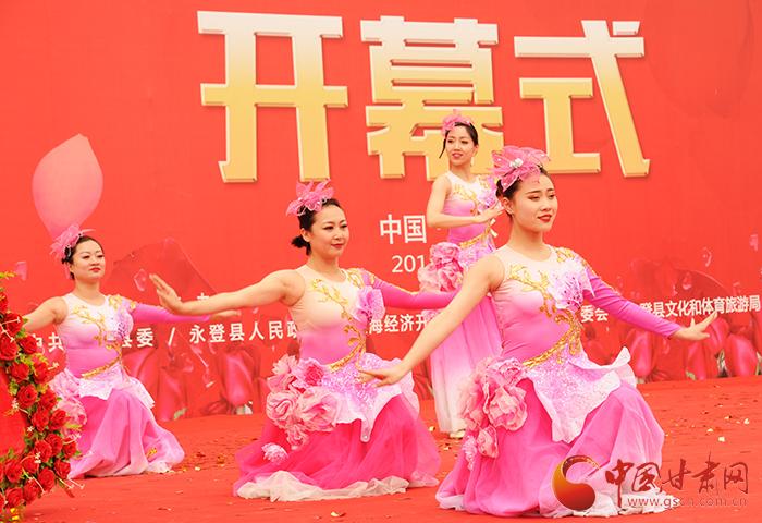 """第十一届""""中国玫瑰之乡·兰州玫瑰节""""在永登县苦水镇开幕(图)"""
