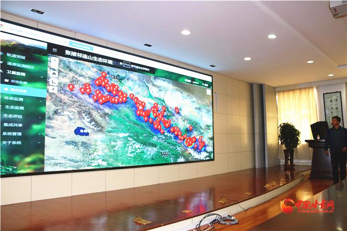 张掖天地追踪  祁连山179个生态环境问题点监控全覆盖无死角整改(组图)