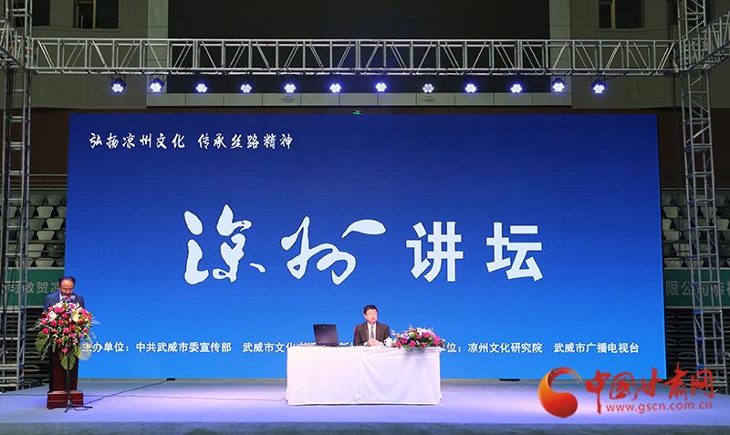 兰州红古山地马拉松赛开跑青海选手韩麒赢得男子组冠军