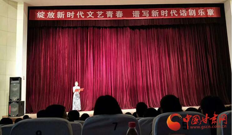 """甘肃省首届""""大学生话剧节""""巡演正式拉开帷幕(图)"""