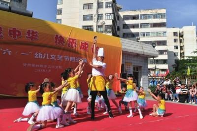 """甘肃省妇联第二保育院举办庆""""六一""""文艺汇演"""