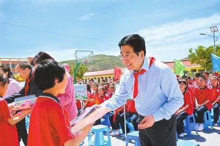 林铎寄语全省少年儿童:胸怀理想努力学习增长本领 争当社会主义事业合格接班人