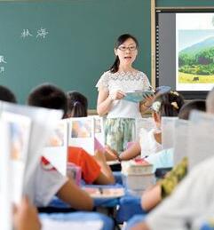甘肃省今年招录5000名特岗教师