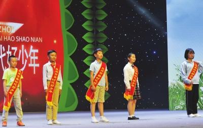"""兰州市2018年第一季度""""新时代好少年""""评选揭晓"""