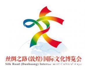 【文博会】唐仁健:打造有品质有品牌有品位的文化盛会
