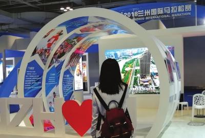 【中国西部(兰州)体博会】兰马展区受热捧新奇器材夺眼球