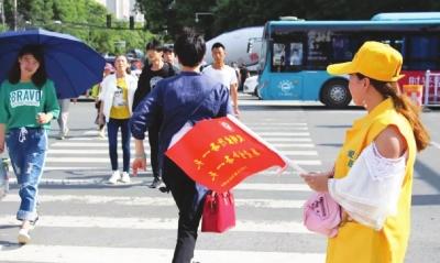 兰州:千余名志愿者劝导交通不文明行为