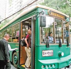 兰马当天出行 乘公交看清这些变化