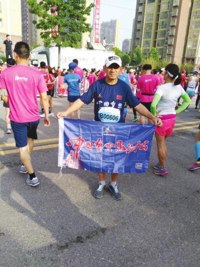 纪中:我想连着三天都跑马拉松