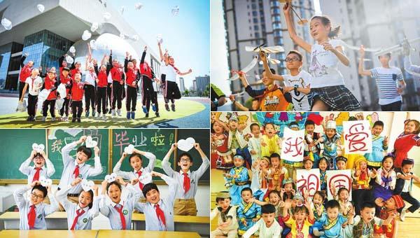 甘肃教育|拥抱六月 快乐成长(组图)
