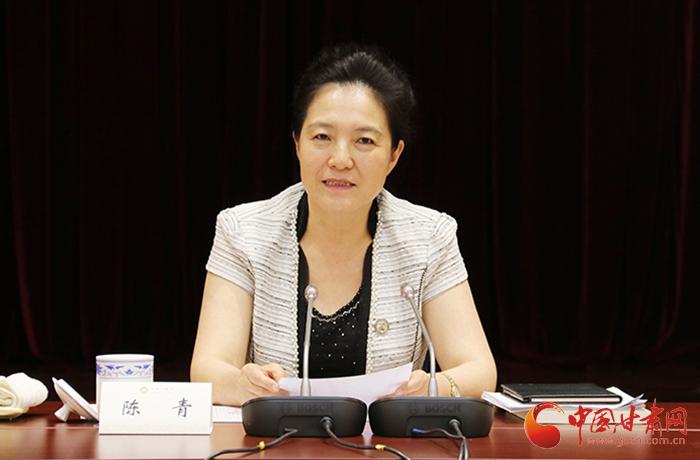 《习近平新时代中国特色社会主义思想三十讲》学习和发行工作会议在兰召开 陈青出席并讲话(图)