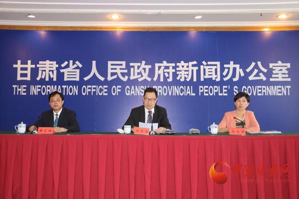 甘肃省2018年文化和自然遗产日新闻发布会实录(文+图)