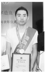 记者对话造血干细胞捐献者90后小伙刘智杰:我有一个充满爱的家庭支持我