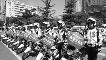 """兰州城关交警大队举行""""高考直通车""""发车仪式(图)"""