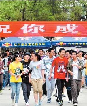 甘肃省225640名学子参加今年普通高考统考