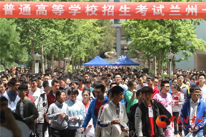2018年甘肃省高考顺利落幕 6月22日左右公布高考成绩(图)