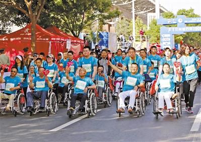"""""""梦想一公里""""公益跑项目增加 100名残障跑者圆梦""""兰马"""""""