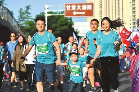 """【2018兰州国际马拉松赛】""""双金赛事"""" 熠熠生辉"""
