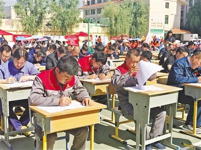 2018甘肃省物业管理行业技能大赛在兰州成功举办