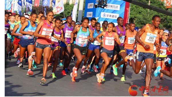 2018兰州国际马拉松赛今日在兰州成功举行(图)