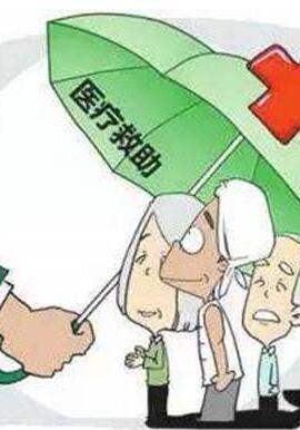 甘肃省启动农村贫困人口13种大病救治工作