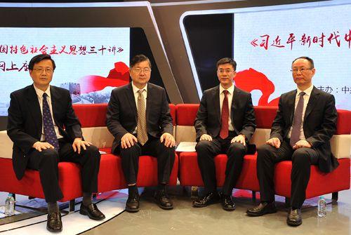 扬帆起航新时代 凝聚民心释放中国红利