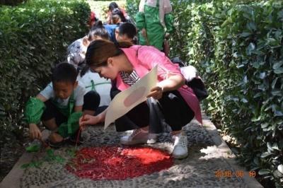 兰州:童趣点亮健康生活 助力创文持续开展(图)