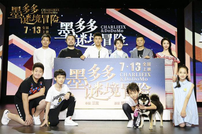 《查理九世》更名《墨多多谜境冒险》 秦昊柳岩为青少年献礼