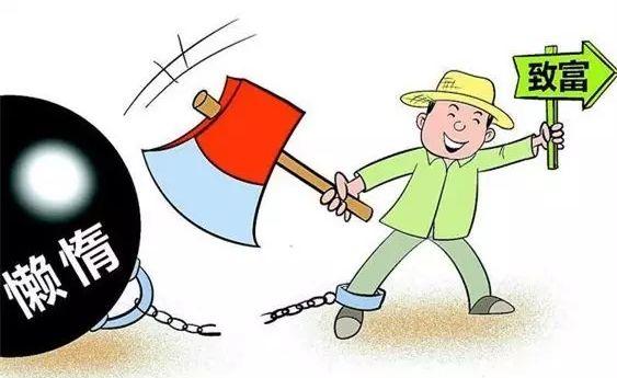 激发脱贫致富内生动力——定西市漳县实施精神扶贫工程见闻