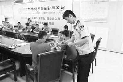 安宁、河北交警 深入基层开展交通安全宣传活动