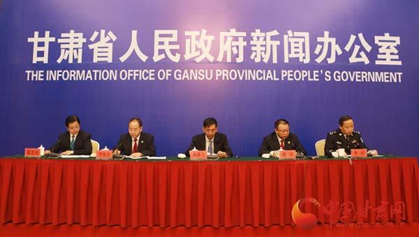 甘肃省打掉黑社会性质组织3个 恶势力犯罪集团8个 恶势力团伙151个(图)