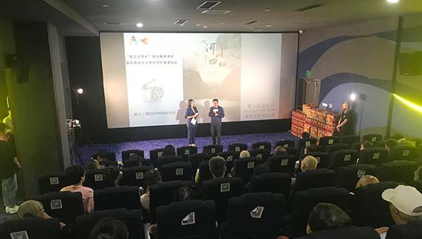 甘肃本土人文纪录片《河州四韵》在兰进入院线