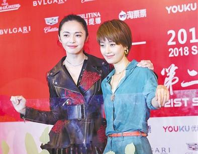 第21届上海电影节女性影人大放异彩