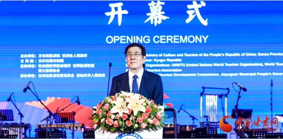 第八届敦煌行·丝绸之路国际旅游节开幕 林铎出席并宣布开幕 唐仁健致辞(组图)