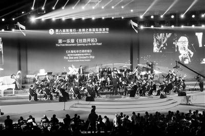第八届敦煌行·丝绸之路国际旅游节开幕 雄关脚下奏响丝路交响