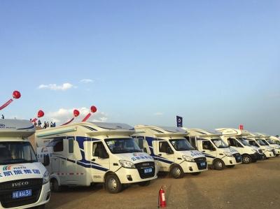 甘肃省加快房车与旅游业融合