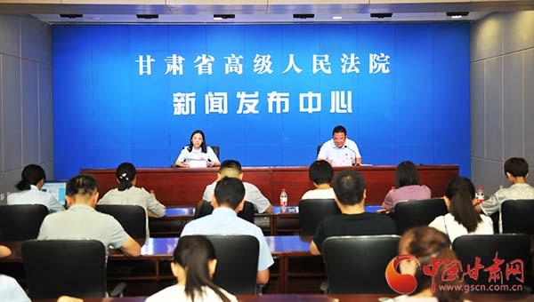 甘肃省高院公开发布四起重大毒品典型案例 毒品犯罪呈现五大特点(图)