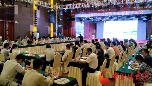 【第24届兰洽会】在兰商会与重点投资企业对接交流会在兰召开 共谋产业发展(图文+视频)