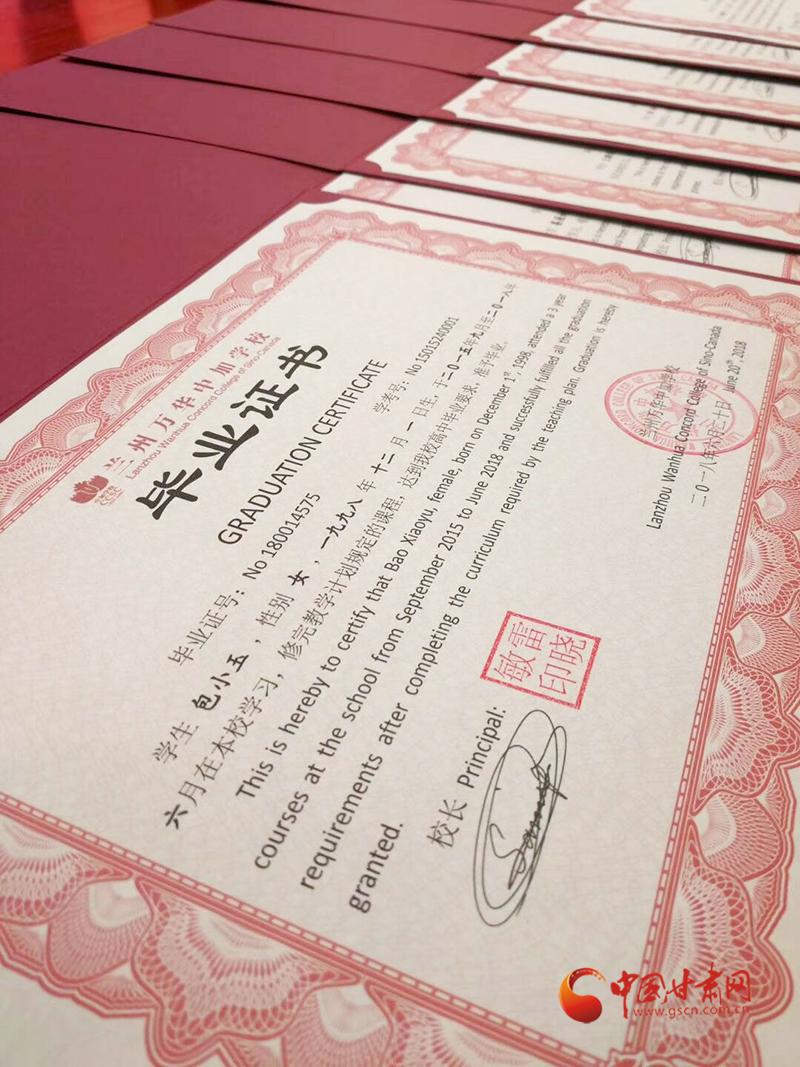 为青春加冕 为毕业喝彩——兰州万华中加学校隆重举行2018届毕业生毕业舞会暨成人仪式