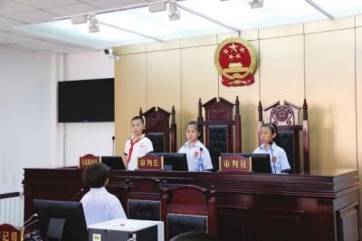 """临洮街学校开展""""模拟法庭""""普法实践活动(图)"""