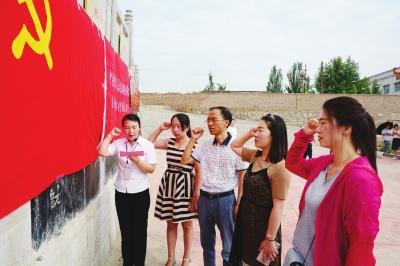 兰州市各级党组织开展多种活动庆祝中国共产党成立97周年(图)