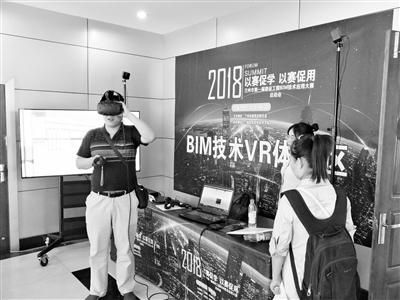 兰州首届建设工程BIM技术应用大赛举行