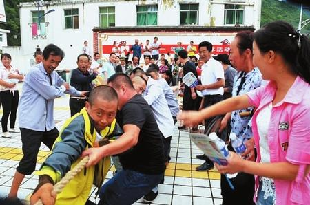 陇南康县太石乡举办农民运动会 庆祝中国共产党成立97周年