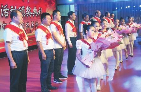 """陇南成县庆祝建党97周年暨""""双十双百""""争创活动表彰大会"""