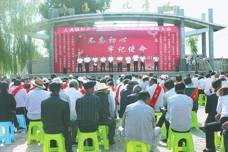 张掖甘州区大满镇召开纪念中国共产党成立97周年表彰大会