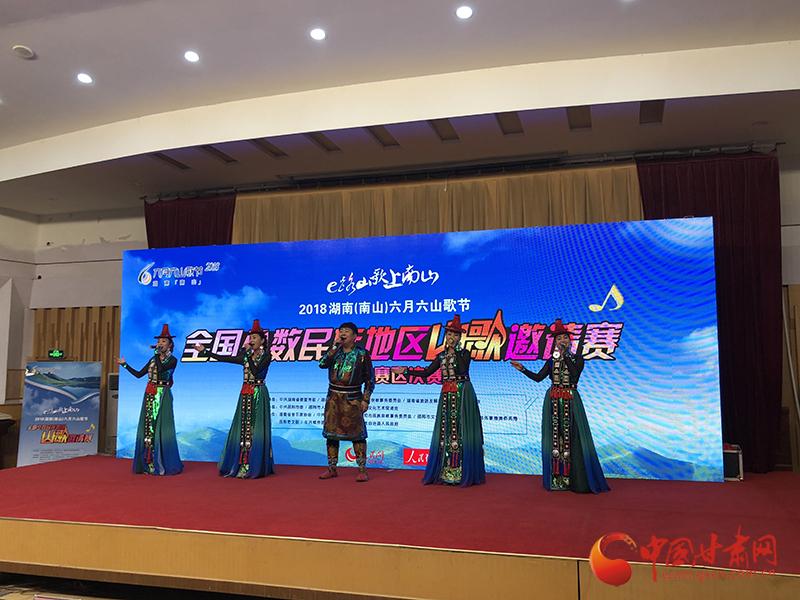 湖南南山六月六山歌节全国少数民族地区山歌邀请赛 萨尔组合获西北赛区冠军