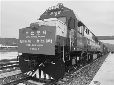 【兰洽会】南亚国际货运班列有望成图定班列